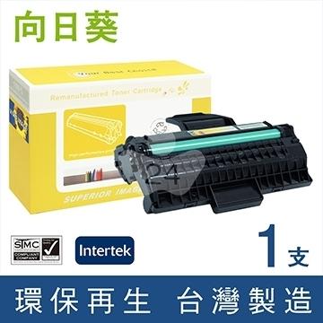 向日葵 for Fuji Xerox WorkCentre 3119 (CWAA0713) 黑色環保碳粉匣