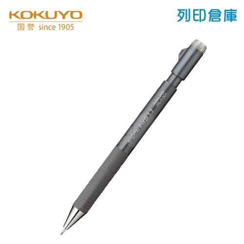 【日本文具】KOKUYO 國譽 P301DM-1P 黑桿 TypeS 1.3 自動鉛筆2代 1支