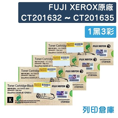 Fuji Xerox DocuPrint (CT201632~CT201635) 原廠碳粉組 (1黑3彩)