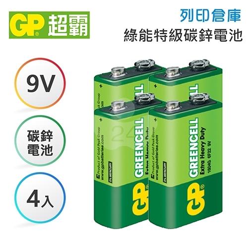 GP超霸 9V 綠能特級碳鋅電池1入*4組