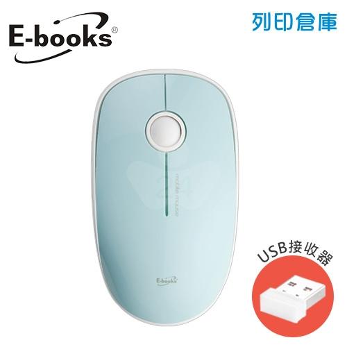 E-books M42超手感靜音1600CPI無線滑鼠(USB接收器)