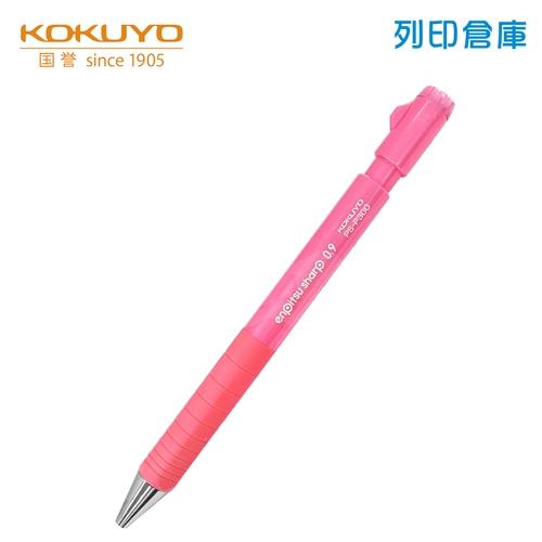 【日本文具】KOKUYO 國譽 P300P-1P 粉桿 TypeS 0.9 自動鉛筆2代 1支