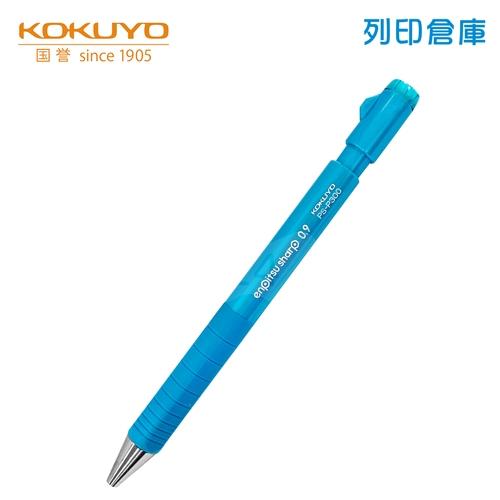 【日本文具】KOKUYO 國譽 P300LB-1P 藍桿 TypeS 0.9 自動鉛筆2代 1支