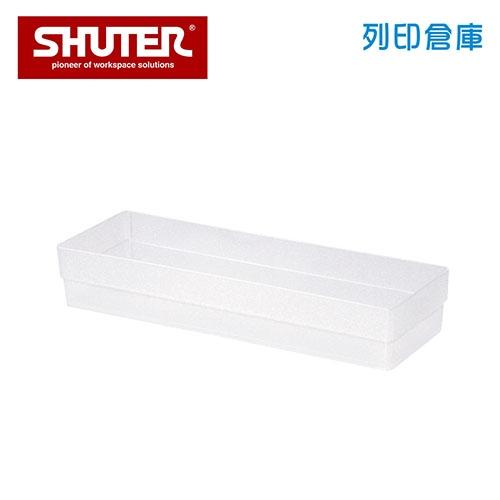 SHUTER 樹德 SB-0926L 方塊盒 透明色 (個)