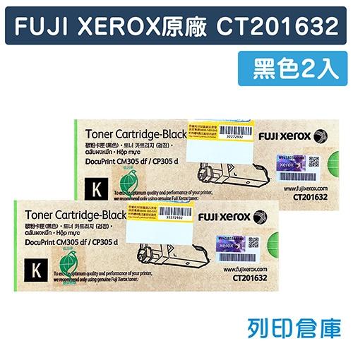 Fuji Xerox DocuPrint CT201632 原廠黑色碳粉匣 (2黑)