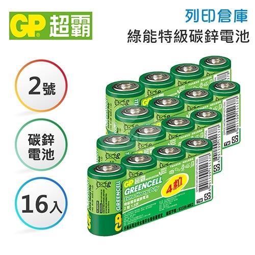 GP超霸 2號 綠能特級碳鋅電池4入*4組