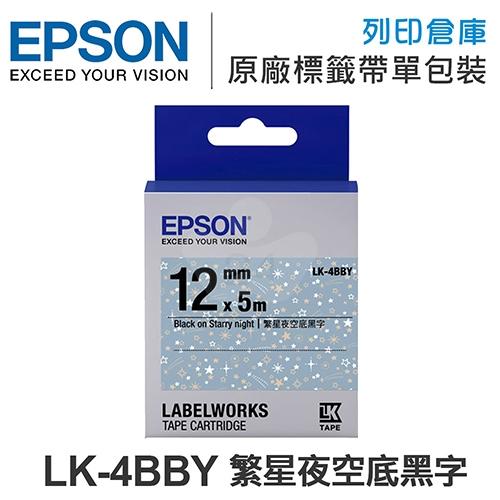EPSON LK-4BBY C53S654464 Pattern系列 繁星夜空底黑字標籤帶(寬度12mm)
