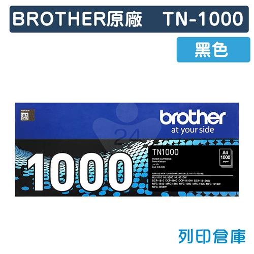 BROTHER TN-1000 / TN1000 原廠黑色碳粉匣