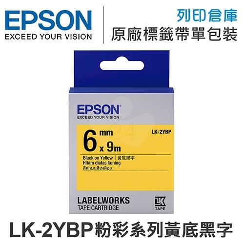 EPSON C53S652403 LK-2YBP 粉彩系列黃底黑字標籤帶(寬度6mm)