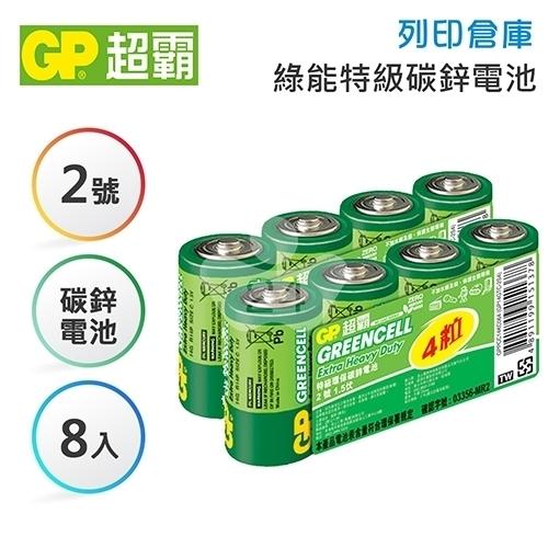 GP超霸 2號 綠能特級碳鋅電池4入*2組