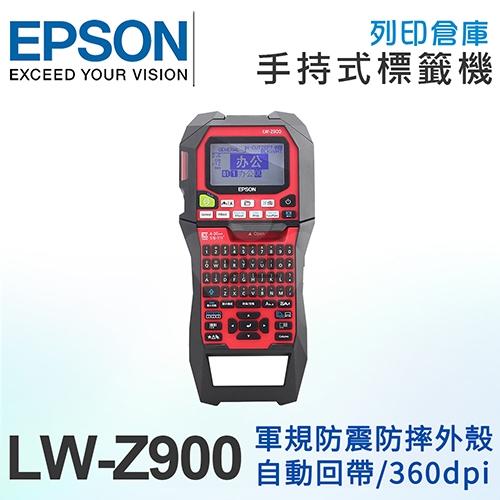 EPSON LW-Z900 工業手持標籤印表機