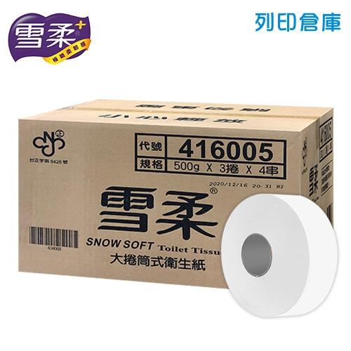 雪柔 大捲筒衛生紙 500g*3捲*4串/箱