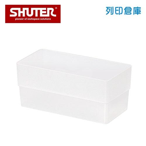 SHUTER 樹德 SB-0714H 方塊盒 透明色 (個)