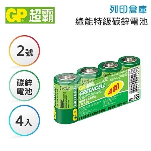 GP超霸 2號 綠能特級碳鋅電池4入