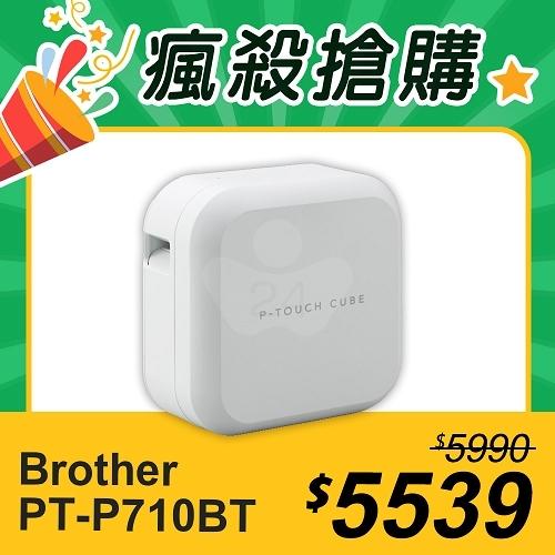 【瘋殺搶購】Brother PT-P710BT 智慧型手機/電腦兩用玩美標籤機