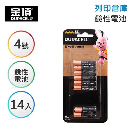 Duracell金頂 4號 鹼性電池12入+2入
