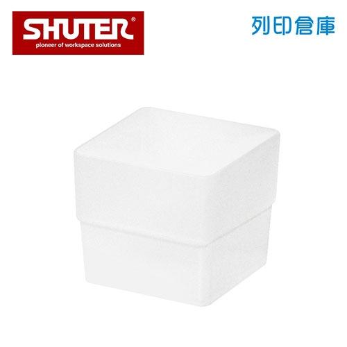 SHUTER 樹德 SB-0707H 方塊盒 透明色 (個)