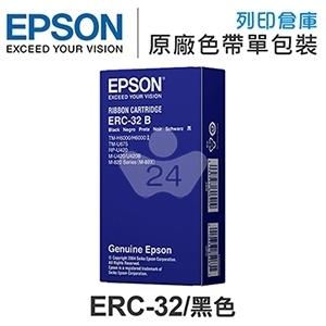 EPSON ERC-32 / ERC32 原廠黑色色帶 ( TMH6000 II / TMU675  / RPU420 )