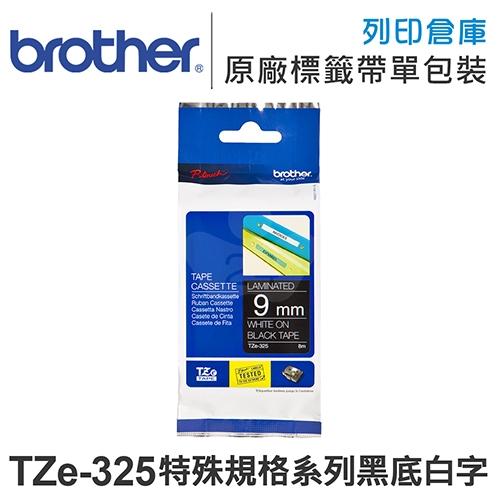 Brother TZ-325/TZe-325特殊規格系列黑底白字標籤帶(寬度9mm)