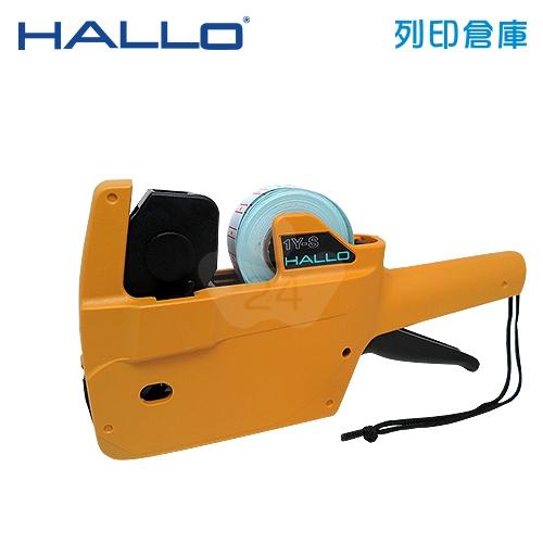 HALLO 單排標價機 1YS 8位數 (黃色) 台