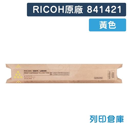 RICOH MPC3501 / 5000 / 5001 (841421) 影印機原廠黃色碳粉匣