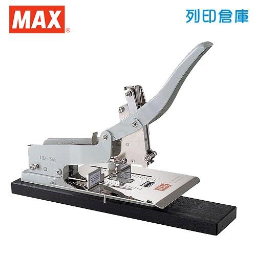 MAX 美克司 釘書機 HD-1NA (灰色) 台