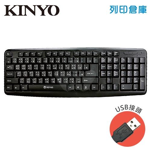 KINYO KB-31U精緻標準鍵盤(USB)