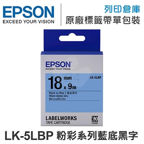 EPSON C53S655406 LK-5LBP 粉彩系列藍底黑字標籤帶(寬度18mm)
