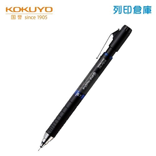 【日本文具】KOKUYO 國譽 P502B-1P 藍桿 TypeMx 0.7 自動鉛筆(金屬握柄) 1支