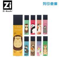 【日本文具】Zi-Keshi 粉嫩小動物 磁石/磁力橡皮擦/個 (圖案隨機)