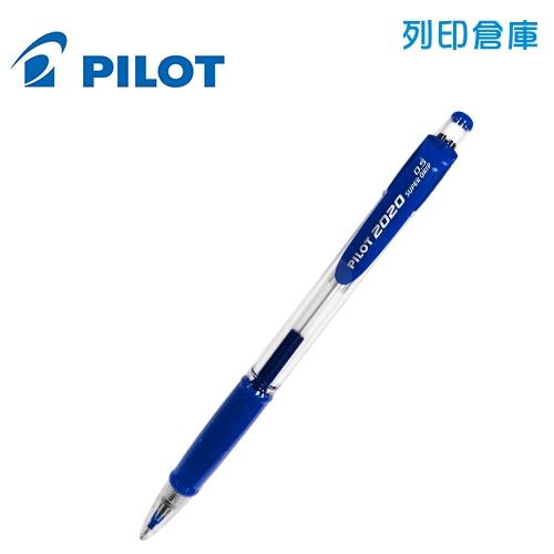 PILOT 百樂 HFGP-20R-L 藍色 0.5 七彩搖搖自動鉛筆 1支