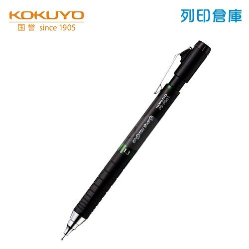 【日本文具】KOKUYO 國譽 P501G-1P 綠桿 TypeMx 1.3 自動鉛筆(金屬握柄) 1支