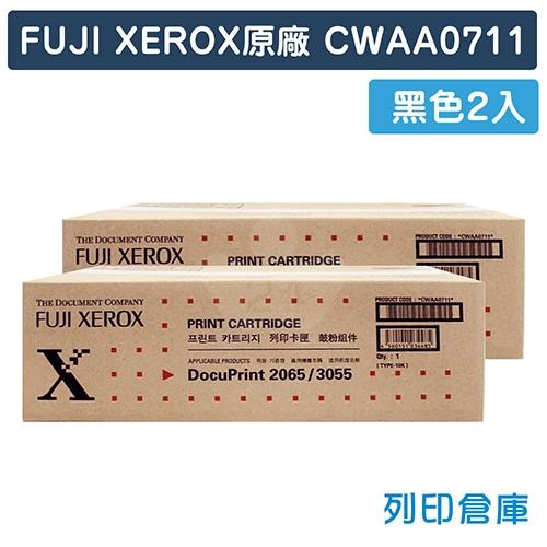 Fuji Xerox DocuPrint 2065 / 3055 (CWAA0711) 原廠黑色碳粉匣(2黑)
