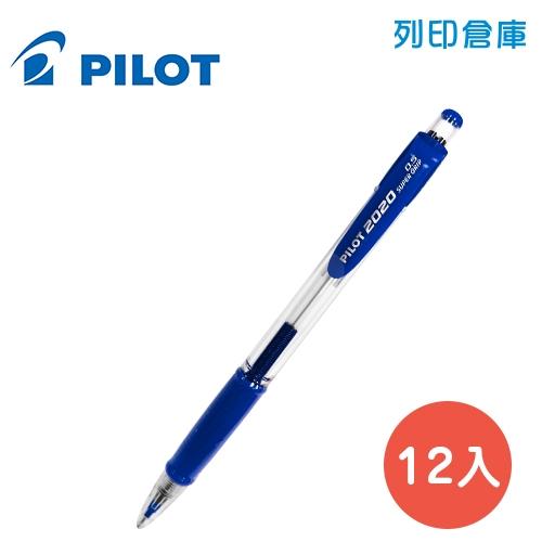 PILOT 百樂 HFGP-20R-L 藍色 0.5 七彩搖搖自動鉛筆 12入/盒