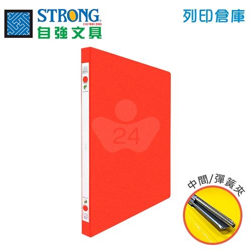 STRONG 自強 202 環保中間彈簧夾-紅 1本