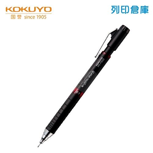 KOKUYO 國譽 P500R-1P 紅桿 TypeMx 0.9 自動鉛筆(金屬握柄) 1支