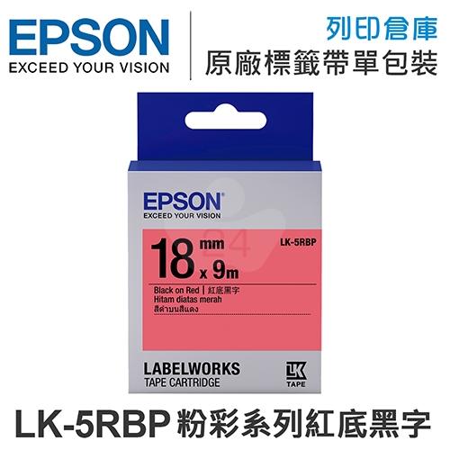 EPSON C53S655403 LK-5RBP 粉彩系列紅底黑字標籤帶(寬度18mm)