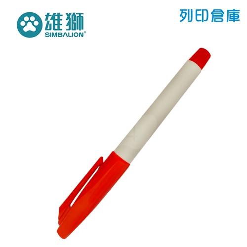 SIMBALION 雄獅 NO.88 紅色簽字筆 1支