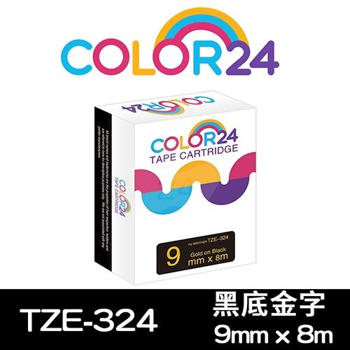 【COLOR24】for Brother TZ-324 / TZE-324 黑底金字相容標籤帶(寬度9mm)