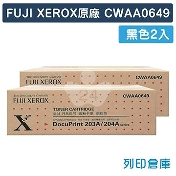 Fuji Xerox DocuPrint 203A (CWAA0649) 原廠黑色碳粉匣(2黑)