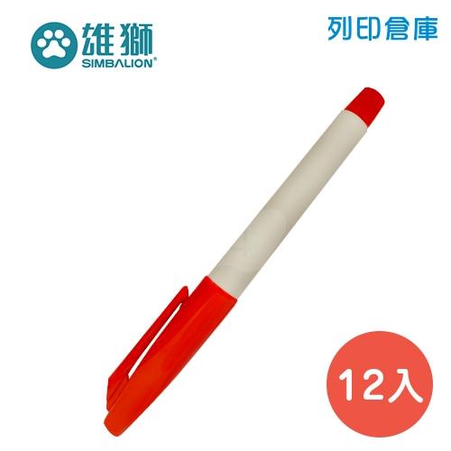 SIMBALION 雄獅 NO.88 紅色簽字筆 12入/盒