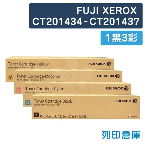 【平行輸入】Fuji Xerox CT201434 / CT201435 / CT201436 / CT201437 原廠影印機碳粉超值組 (1黑3彩)