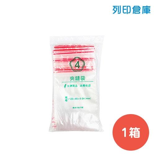 PE 4號夾鏈袋 / 由任袋 / 封口袋 / 120mm*85mm (130包/箱)
