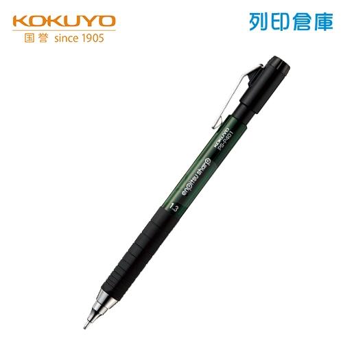 【日本文具】KOKUYO 國譽 P401G-1P 綠桿 TypeM 1.3 自動鉛筆(橡膠握柄) 1支