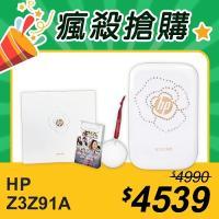 【瘋殺搶購】HP Sprocket Z3Z91A 口袋相印機 Crystal From Swarovski 晶彩閃耀水晶限量版禮盒 冰晶白