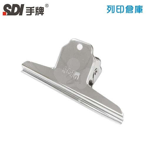 SDI 手牌 山型大夾 0206B / 支