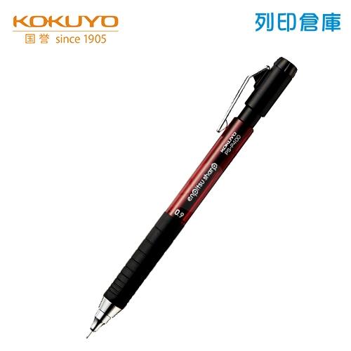 【日本文具】KOKUYO 國譽 P400R-1P 紅桿 TypeM 0.9 自動鉛筆(橡膠握柄) 1支